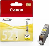 Náplně do Canon PIXMA MP560, cartridge pro Canon žlutá