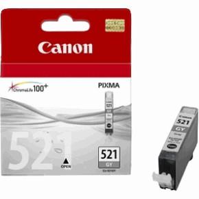Náplně do Canon PIXMA MP990, cartridge pro Canon šedá