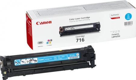 Náplně do Canon i-SENSYS LBP5050, toner pro Canon azurový