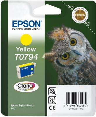 Náplně do Epson Stylus Photo PX830FWD, cartridge pro Epson žlutá