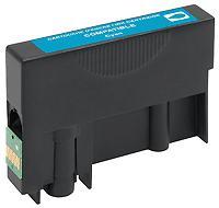 Náplně do Epson Stylus DX4450, náhradní cartridge pro Epson azurová