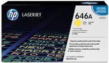 Toner HP 646A, HP CF033A žlutý